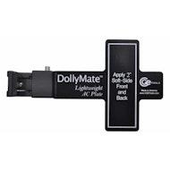 DollyMate轻型交流板w/钳