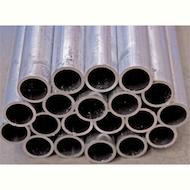 """Aluminum Pipe 8' x 1.25"""""""