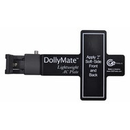 DollyMate Lightweight AC Plate w/ Clamp
